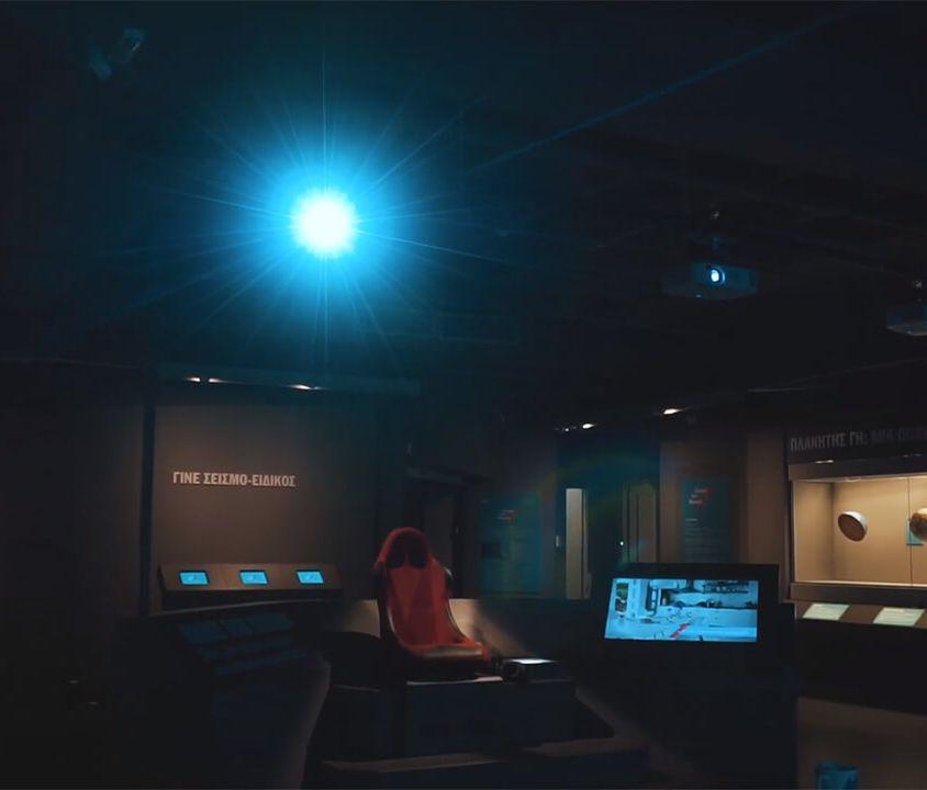 Earthquake in the Museum – AXA