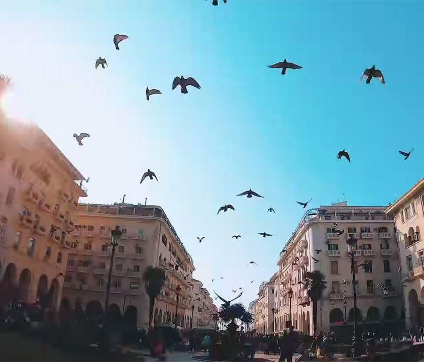 Wanderlust Greece | 72 Hours in Thessaloniki