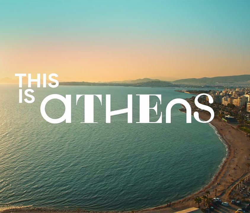 THIS IS ATHENS | Science fiction
