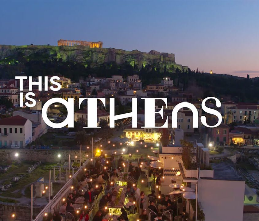 THIS IS ATHENS | One starter to share
