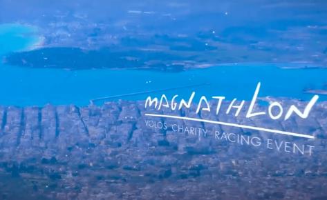 Magnathlon