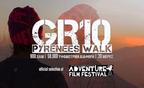 Pyrenees Walk